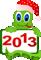 Новогодний Мини