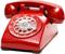 Флешмоб: телефон