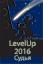 LevelUp-2016: Судья