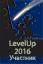 LevelUp-2016: Участник