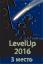 LevelUp-2016: 3 место