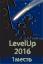 LevelUp-2016: 1 место