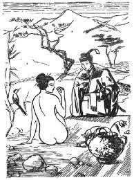 Обложка произведения 'Легенда бамбуковой рощи'