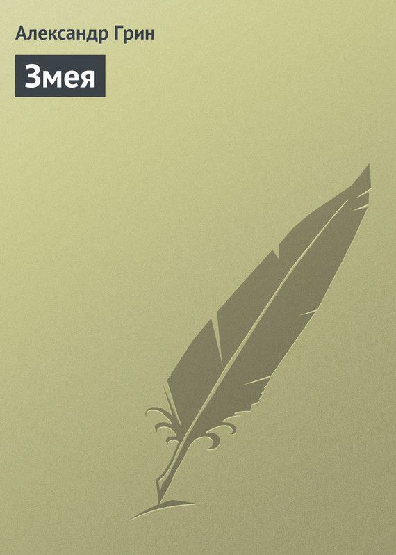 Постер фильма русские сенсации , звёзды в законе 2007 tvrip