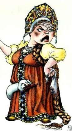 Обложка произведения 'О чем не говорят в сказках'