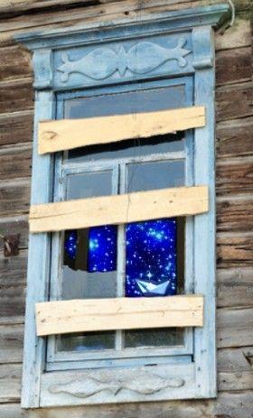 Обложка произведения 'Окно в наш мир'