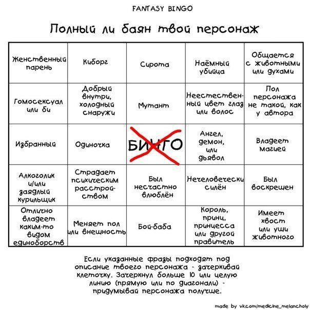 http://writercenter.ru/uploads/images/00/05/33/2013/05/03/5f70d22678.jpg