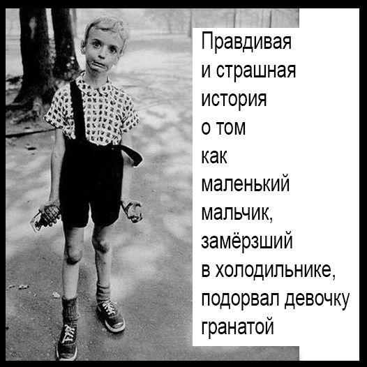 мальчик аватар: