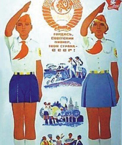 Обложка произведения 'Переход (Deja vu)'