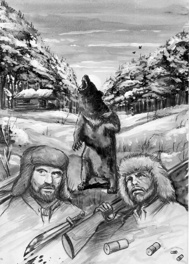 Обложка произведения 'Сказка 1. Хозяин'