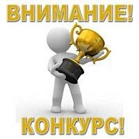 Обложка произведения 'КНИГА ПОЧЁТА. Победители конкурсов. 2011 -2017 г.г.'