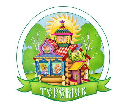 """Обложка произведения 'Лонгмоб """"Теремок-3""""'"""