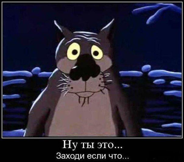 сказка аватар: