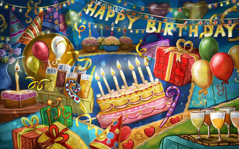 Праздник день рождения открытки