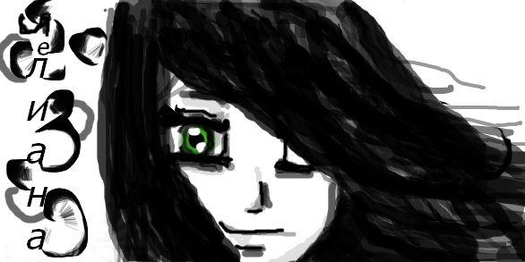 Обложка произведения 'Хранительница Души Глава 1'
