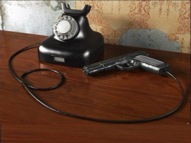 Обложка произведения 'Телефон доверия'