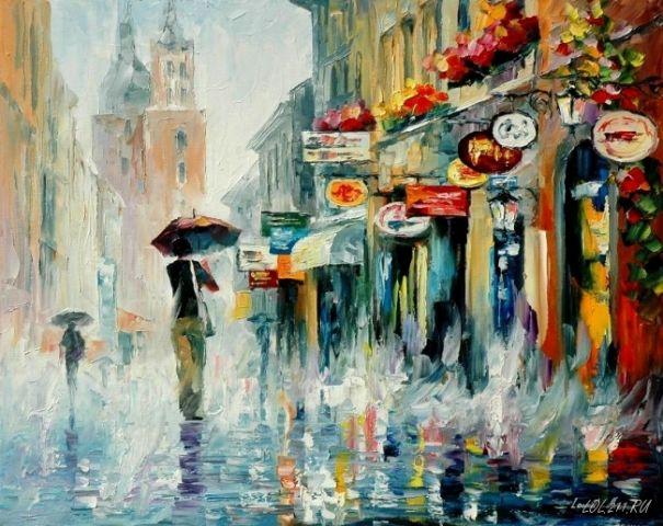 Обложка произведения 'Дождь'