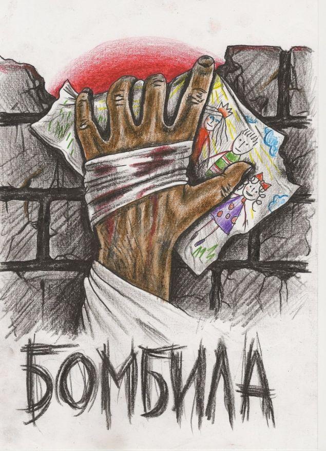 Обложка произведения 'Бомбила (главы 7-12)'