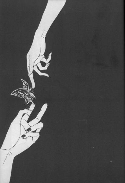 Обложка произведения 'Запомни, есть только одна ночь'