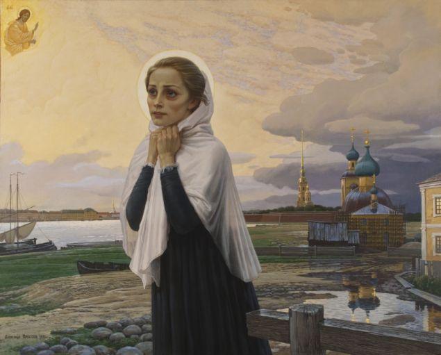Обложка произведения 'Однажды в Петербурге'