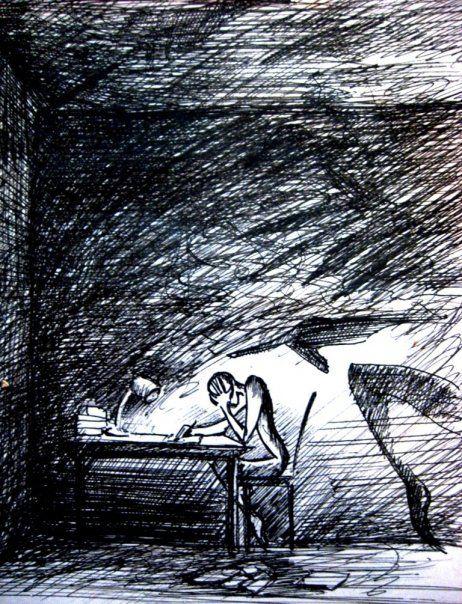 Обложка произведения 'Триггер'