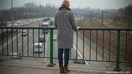 Обложка произведения 'Мост.'