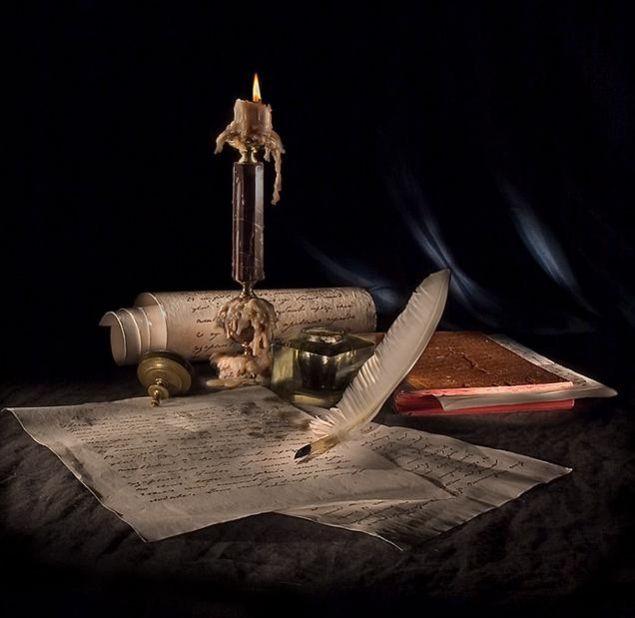 Обложка произведения 'Стихи со Стиходромов'