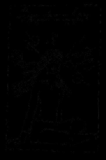 Обложка произведения 'Гляди - идет весна'