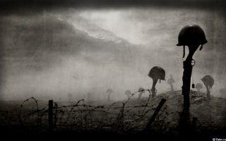 Обложка произведения 'Последний день на войне.'