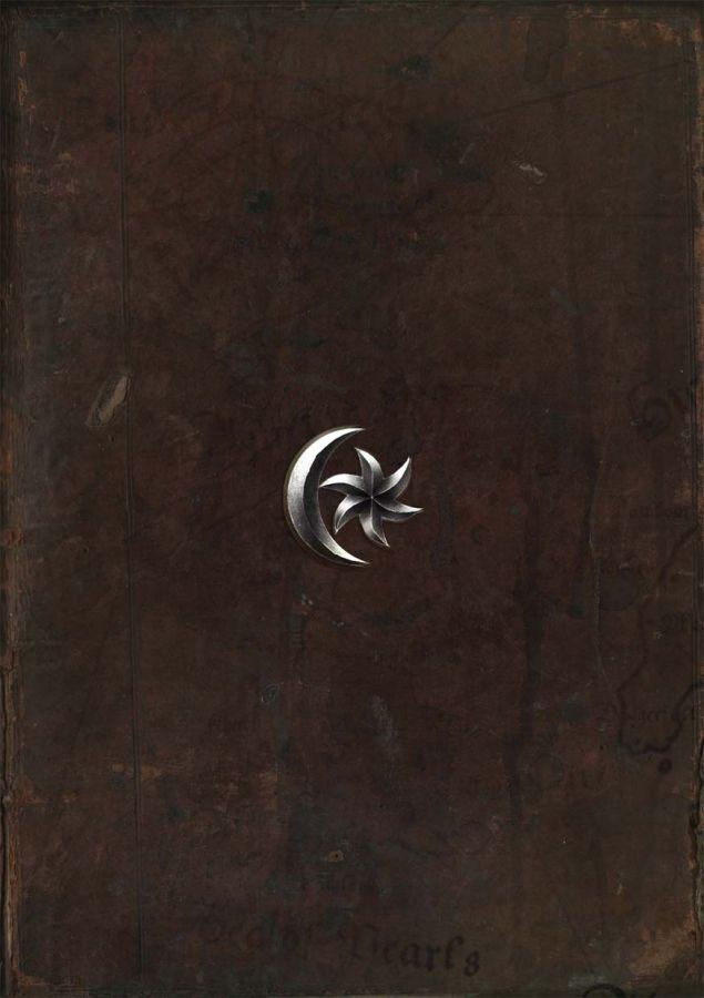 Обложка произведения 'По пути Нереварина или совсем другая история часть три.'
