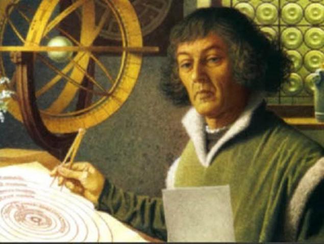 Обложка произведения 'ушедшему Копернику'