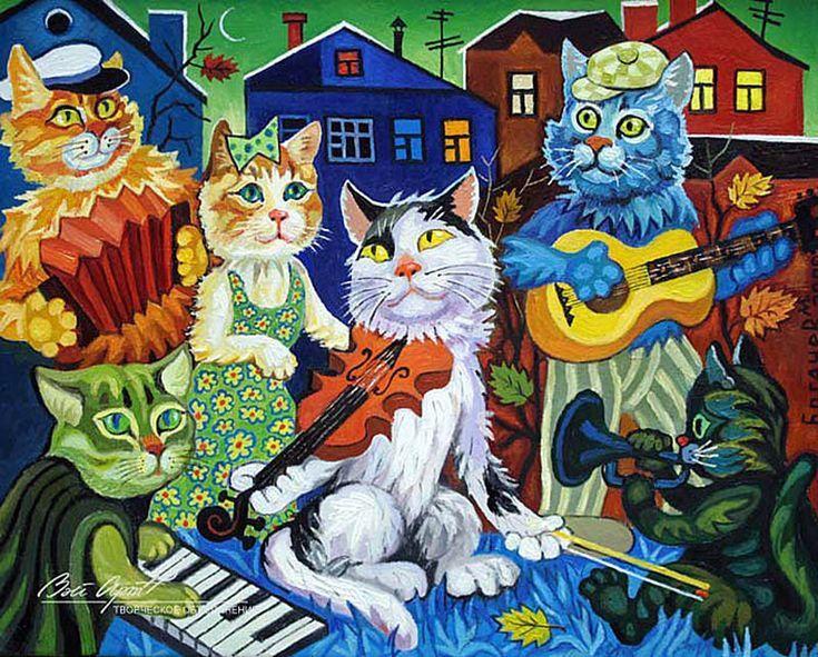 Куликовская, открытка с днем рождения поющие коты