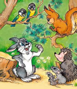Обложка произведения 'Еж и заяц'