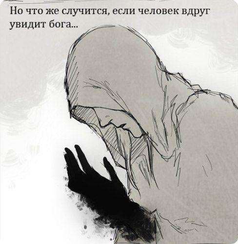 Обложка произведения 'Голос Бога в человеке.'
