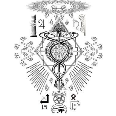 Обложка произведения 'Ормус. Мистерии Исхода. Глава 10.'
