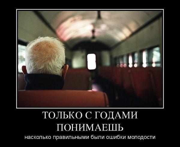 Обложка произведения 'Афоризм 072. Мудрый человек.'