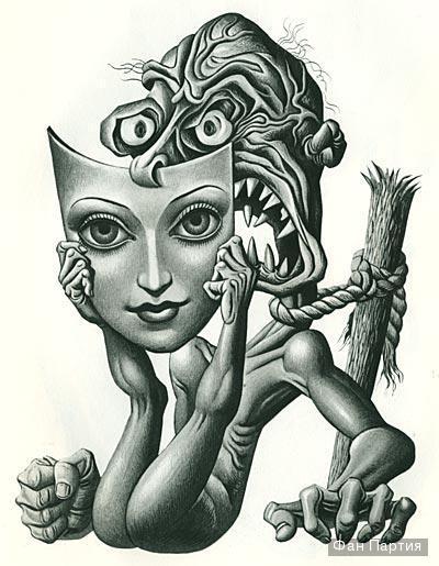 Обложка произведения 'Афоризм 074. О человеке.'