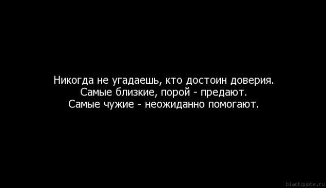 Обложка произведения 'Афоризм 124. Достойный враг.'