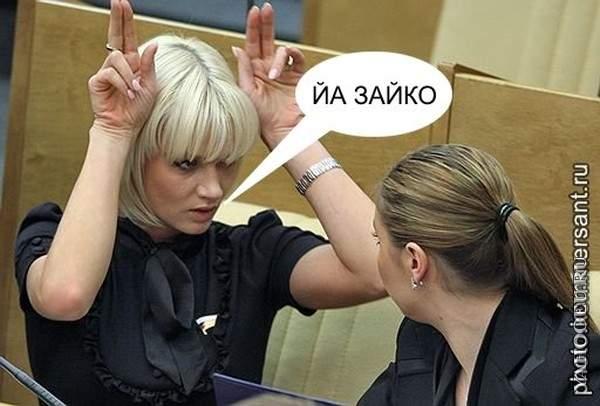 Обложка произведения 'Афоризм 129. О блондинках (в контексте).'