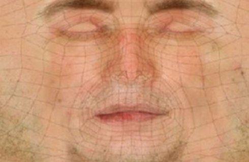 Обложка произведения 'Афоризм 131. О лице.'