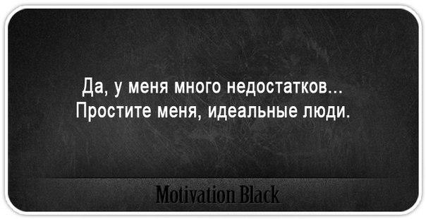 Обложка произведения 'Афоризм 145. О борьбе.'