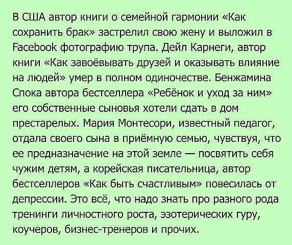 Обложка произведения 'Афоризм 138. Об извращенцах.'