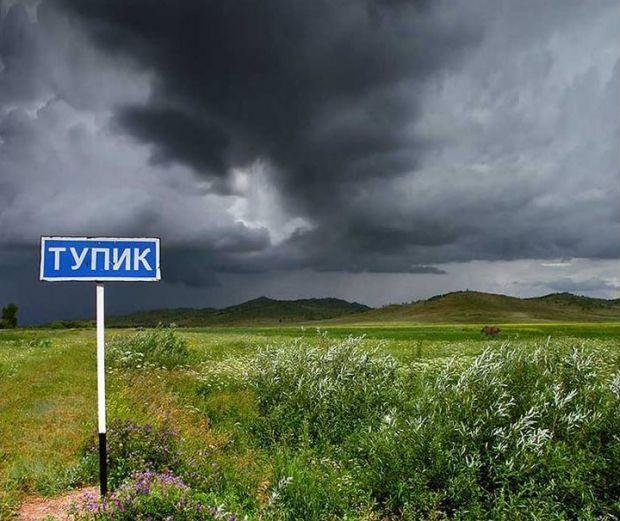 Обложка произведения 'Афоризм 294. О дороге.'
