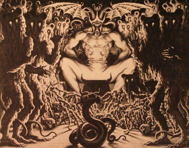 Обложка произведения 'Афоризм 315. О верующих.'