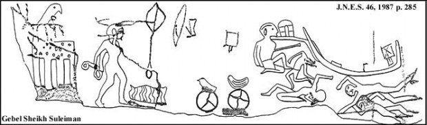 Обложка произведения ′Афоризм 325. О Соломоне.′