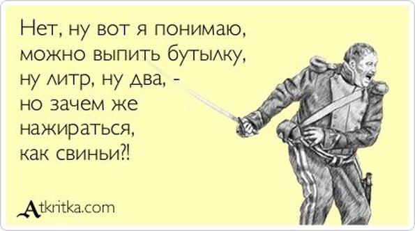 Обложка произведения 'Афоризм 334. О человеке.'