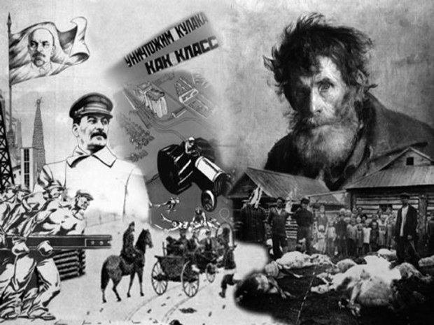 Обложка произведения 'Афоризм 340. Коллективизм.'