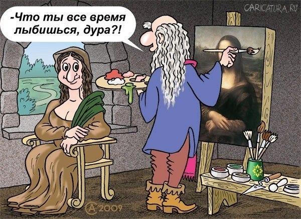 Обложка произведения 'Афоризм 411. О портретисте.'