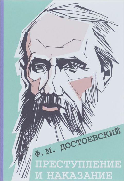 Обложка произведения 'Афоризм 416. Теорема МВД.'