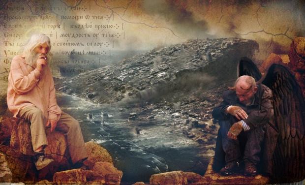 Обложка произведения 'Афоризм 498. Беседы.'